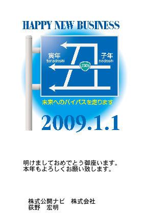 2009-01-01.jpg